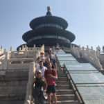 Храм неба в Пекине с частным гидом