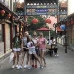 Частный гид в Пекине Аня Чжан